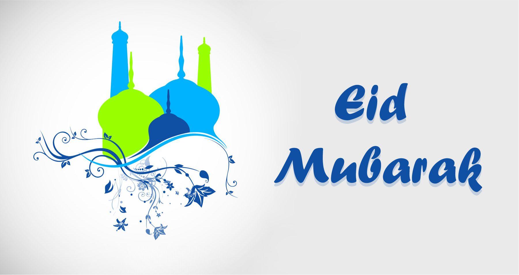 eid mubarak photos hd