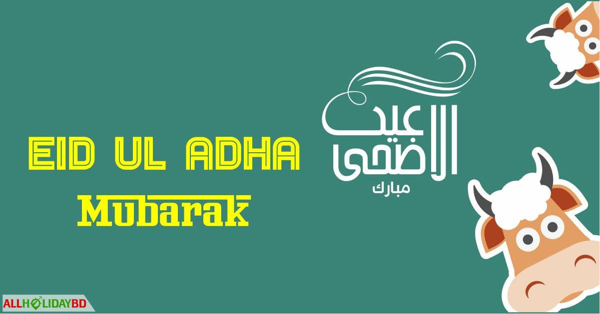 Bakrid Eid Mubarak