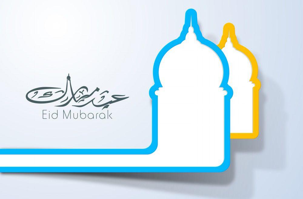 Happy Eid Ul Adha Mubarak