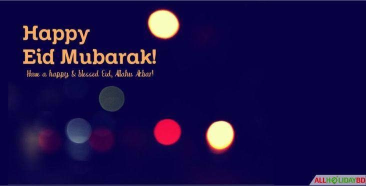 qurbani eid mubarok