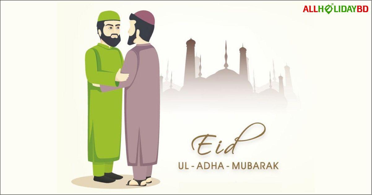 qurbani eid