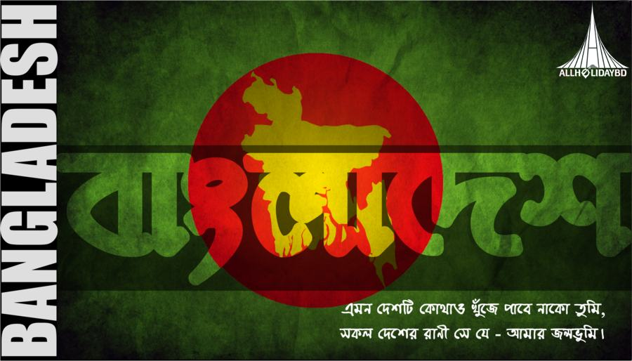 Victory Day history