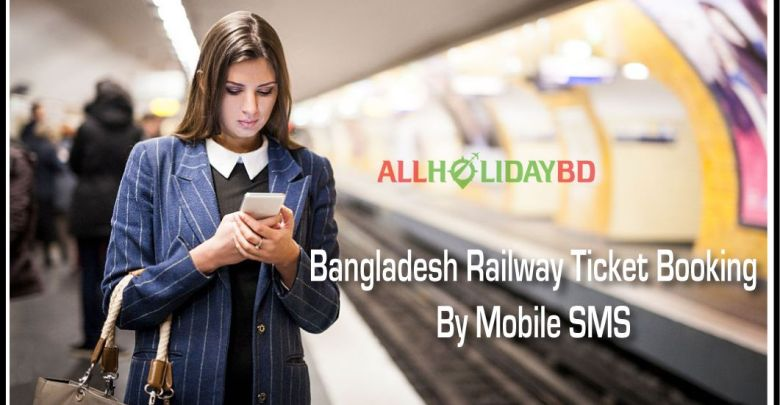 Bangladesh Railway Ticket Booking By Mobile SMS