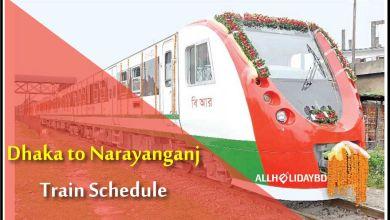 Dhaka to Narayanganj Train Schedule