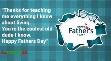Happy Father's Day 2019 Wishes