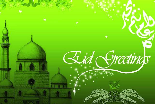 eid hd images