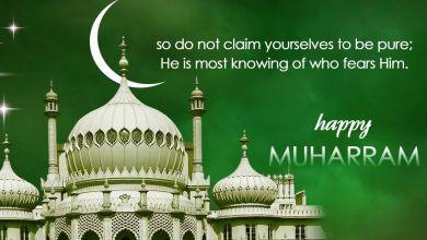 Happy Muharram Wishes