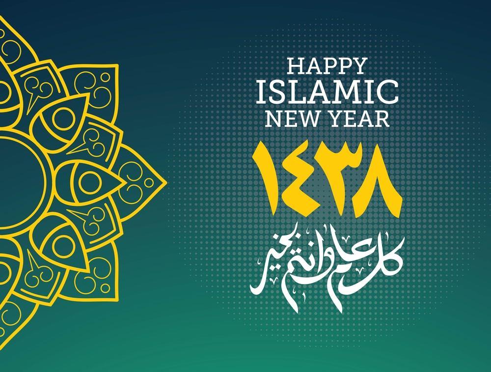 Hijri New Year 1441 Greetings
