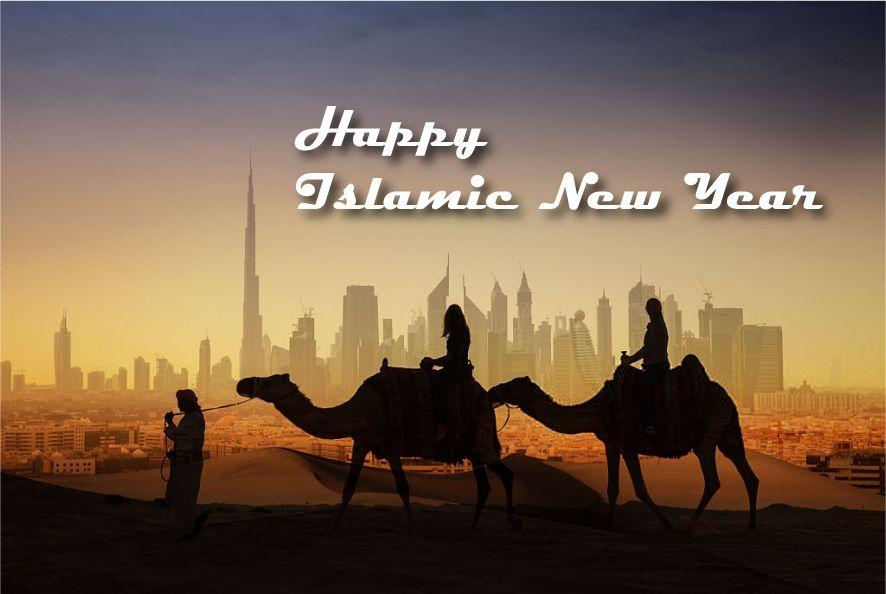 Islamic New Year Bangla SMS