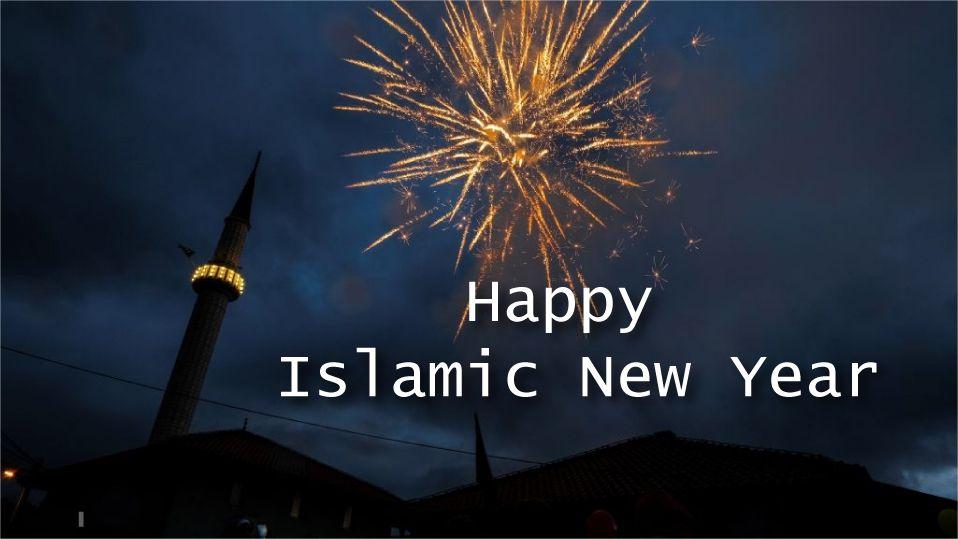 Islamic new year Hindi sms