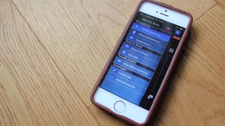 Review-Panasonic-CX740E app