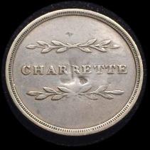Montreal Charette Bridge token