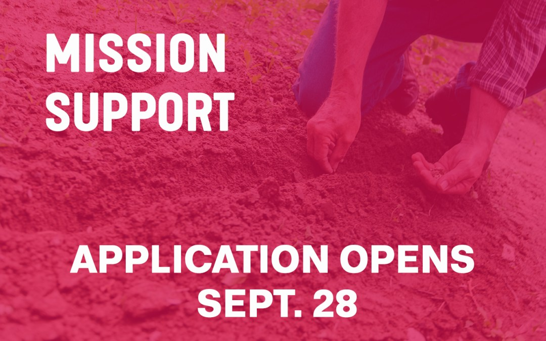 Alliance Healthcare Foundation | Mission Support Opens Sept. 28