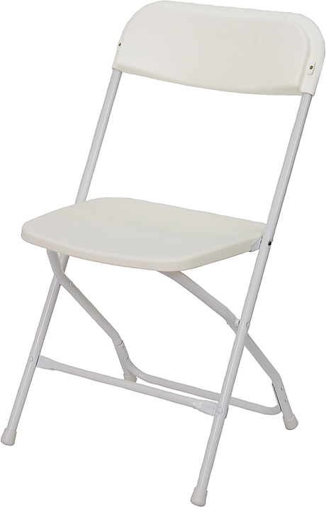 folding chairs for rent zero gravity lift chair rental maryland and dc allied party rentals white