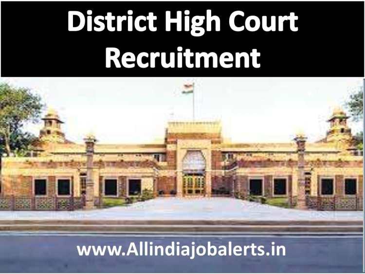 India District High Court Recruitment 2021