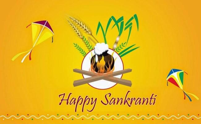 Happy Makar Sankranti Images Hd Wallpapers Sankranti
