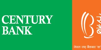 century commercial bank
