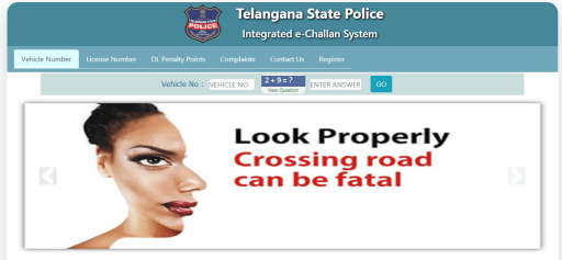 Telangana State Police e-challan official website