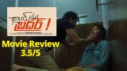 Thank You Brother Movie Review | Watch Thank You Brother Full Movie Online on AHA