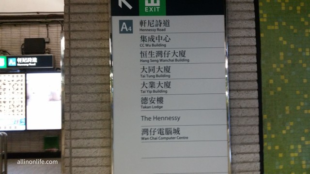 How To Get To Wan Chai Computer Centre By MTR