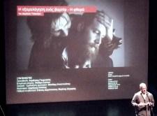 """""""Η εξομολόγηση ενός βαμπίρ - Η φθορά"""", του Δημήτρη Τσεκούρα, σε σκηνοθεσία Δημήτρη Γεωργαλά"""