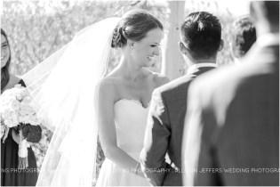 Ring Mountain Event Center DIY Wedding Boerne Wedding Photographer_0006