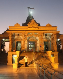 Kayavarohan temple and ashram dedicated to Lakulish, Swami Kripalu's guru.