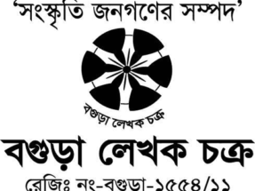 Welcome to ALL IT BD