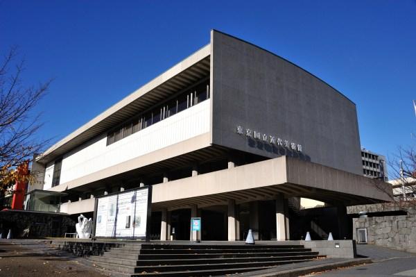 Central Tokyo Japan Tours