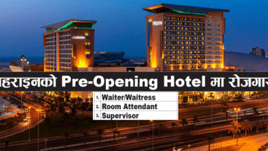 Photo of 40 Candidate Required for Pre-Opening Hotel in Baharain