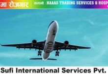 mas trading services