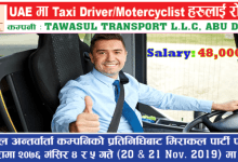 Photo of Taxi Driver, Motorcyclist jobs in UAE