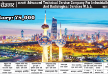 Photo of Vacancy from kuwait With High Salary