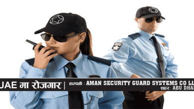 Photo of SECURITY GUARD Required for Work to UAE