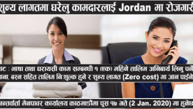 Photo of Vacancy from Jordan, House Maid or Office Secretary