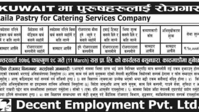 Photo of Vacancy from Catering services company Kuwait