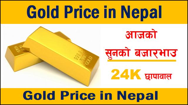 Gold-Price-in-Nepal