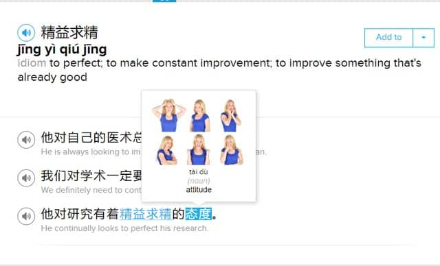 FluentU has a picture dictionary for learning Chinese.