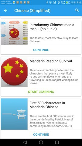 Memrise Chinese Courses