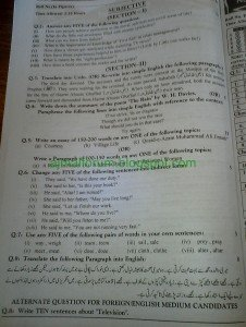 Sahiwal Board English Subjective