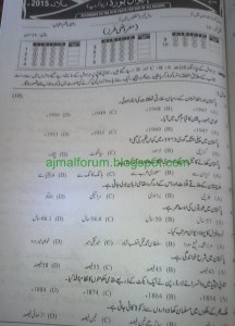 pak studies 10th objective