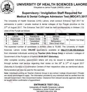 mdcat schedule