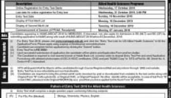 Kohat University of Science Technology KUST Admission 2018 Test