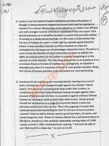 Urdu Essay and Urdu General Paper Civil Judges Judicial