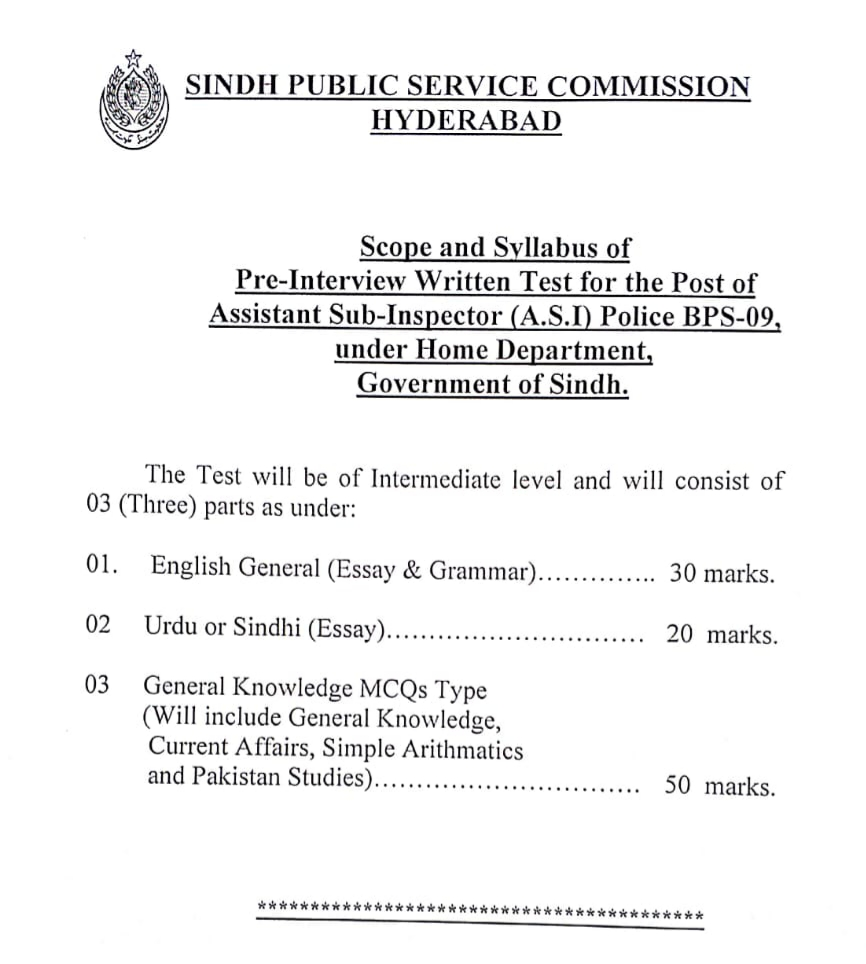 Assistant Sub Inspector ASI Written Test Syllabus Paper Patern Sindh