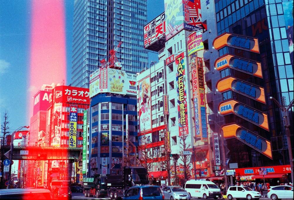 Japanese street photography