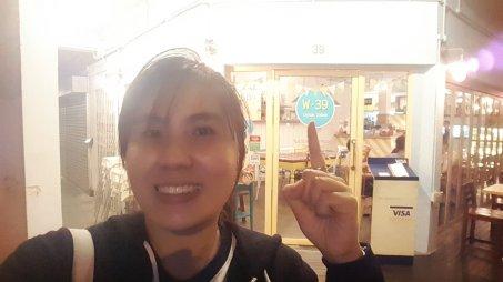 Mandatory Selfie with Taenggu's magic number