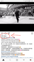 Number of views on an instagram video from a Taeyeon fan I came across