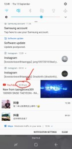 Recently, I found out I actually have been a long-time follower of a youtube channel by taengbrows309, a fellow SONE who used to comment on my LSWT instagram posts frequently