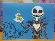 A belated handmade birthday card for Taenggu